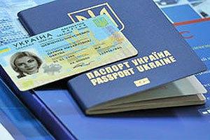 Біометричні паспорти почнуть видавати цього року