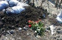Террористы казнили 45 пленных украинцев, - правозащитник