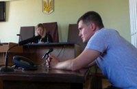 Трьох київських прокурорів звільнено через СМС-листування, що потрапило в Інтернет (ОНОВЛЕНО)