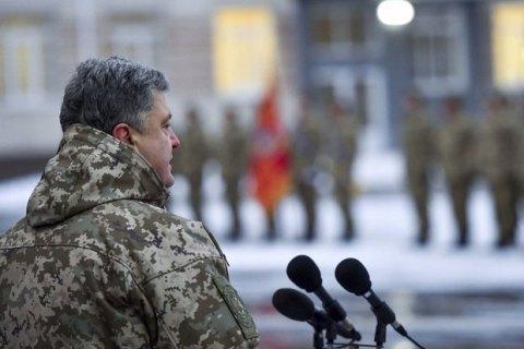 Порошенко відкрив у Бердичеві навчальний центр Сил спецоперацій ЗСУ