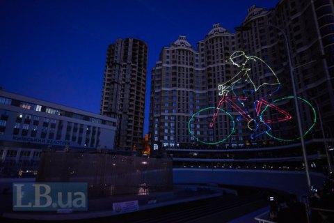 Відкриття київського велотреку після реконструкції відзначили лазерним шоу