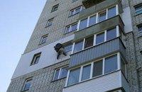 Доноры выделили €16,4 млн на установку теплосчетчиков в Кривом Роге и утепление вузов