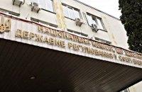 НКРЕКП уперше анулювала ліцензію газопостачальної компанії