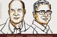 Нобелівську премію з медицини присудили за відкриття рецепторів дотику і температури