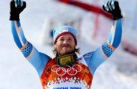 """Через біль до """"золота"""": вимордуваний травмами Янсруд переміг в Сочі"""