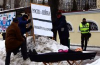 Под консульство РФ в Харькове принесли гроб с чучелом Путина