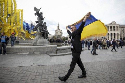 Марш защитников Украины на День независимости в Киеве пройдет отдельно от государственных мероприятий