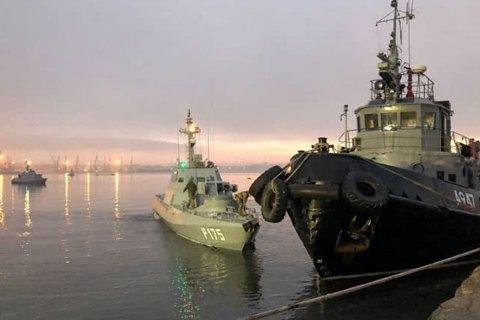 Советник Зеленского подтвердил информацию о скором возвращении РФ захваченных украинских кораблей
