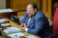 Стефанчук вніс у Раду законопроєкт про скасування переходу на літній і зимовий час