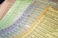 ЦИК направил в Луганскую область дополнительные 10 тысяч бюллетеней