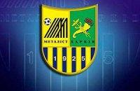 """УЄФА припинив переслідування """"Металіста"""""""