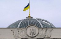 Як змінити політичну систему в Україні без революцій