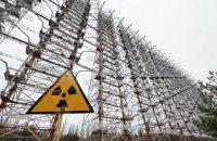 Кабмін звільнив начальника Чорнобильської зони