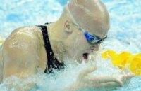 Паралімпіада-2012: плавці принесли Україні ще три медалі