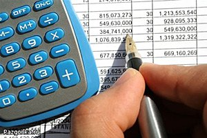 """""""Батькивщина"""" предложила сократить расходы бюджета на чиновников"""