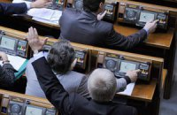 Суд розгляне арешт Чечетова в п'ятницю