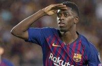 """""""Барселона"""" до кінця сезону втратила через травми ще одного форварда"""