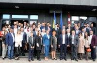 На Донбасі відкрили почесні консульства Литви та Латвії