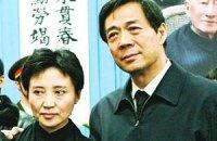 Дружину колишнього керівника Компартії Китаю звинуватили в убивстві