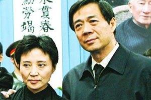 Китай: жена известного политика избежала смертной казни