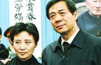Китай: дружина відомого політика уникла страти