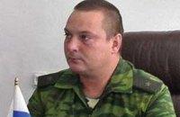 Прокуратура сообщила о подозрении российскому генералу Завизьону