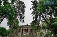 Вищий госпсуд визнав законною передачу в музей колекції Градобанку