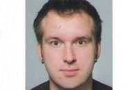 Суд заочно заарештував організатора бот-мережі Avalanche