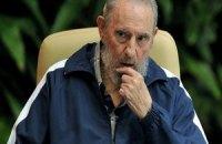 Фидель Кастро призвал человечество противостоять ядерной войне