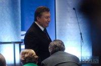 Янукович выставил Евросоюзу условия подписания СА
