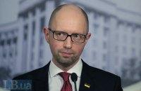 """Яценюк назвав відставку Абромавичуса """"втечею з поля бою"""""""