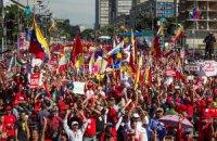 В Венесуэле прошли многотысячные протесты с требованием отставки Мадуро