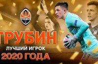 У рейтингу кращих гравців Ліги Європи два українці увійшли до топ-100