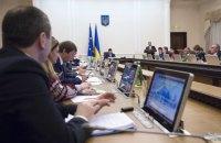 Кабмін розраховує на входження України в топ-40 Doing Business