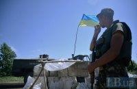 Военные продвинулись на 2 км вперед возле села Желобок Луганской области