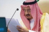 """Саудівська Аравія оголосила про """"агресивний план зі збільшення військових витрат"""""""
