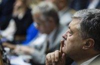 Адвокати Порошенка подали в суд на Дубінського за неправдиве повідомлення про злочин