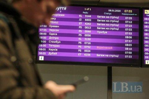 На самолете МАУ было 11 украинцев, остальные - граждане Ирана, Канады, Германии, Швеции, Афганистана и Британии (обновлено)