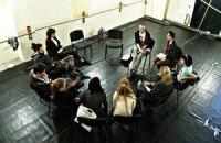 Во Львове пройдет первая резиденция для драматургов
