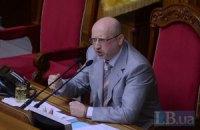 Турчинов внес законопроект об отмене особого статуса части Донбасса