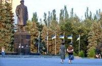У Слов'янську закидали фарбою пам'ятник Леніну