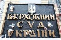 Часть украинцев вообще не знают о проведении судебной реформы, - Режи Брийя
