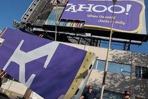 Бывшего менеджера Yahoo! оштрафовали за инсайд