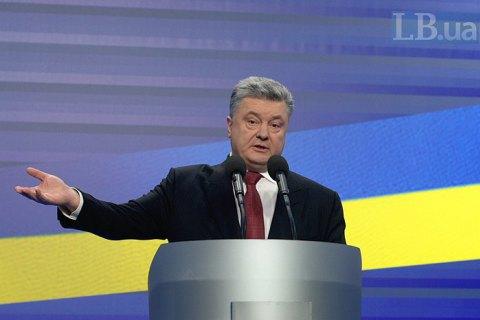 Україна вийде з договорів СНД, що не відповідають її національним інтересам, - Порошенко