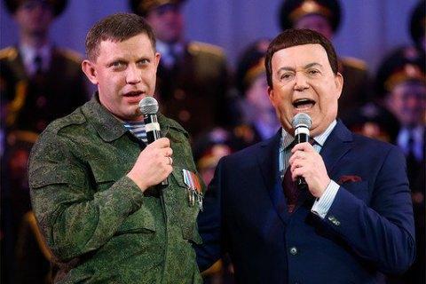 Захарченко загинув у результаті вибуху (оновлено)