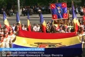 Мер Кишинева запропонував зрівняти молдовський прапор із румунським