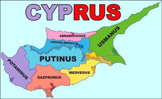 Кому принадлежит Кипр