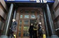 ВТБ обмежив зняття готівки з карток із магнітною смугою