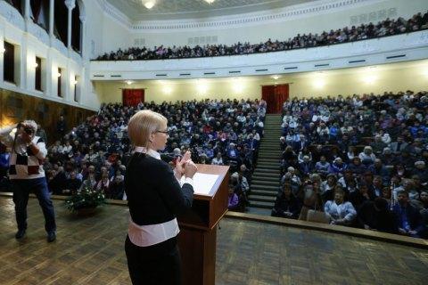 """""""Батькивщина"""" требует немедленно принять программу развития космической области"""