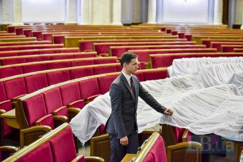 «Передвиборна» Рада: очікування та ризики